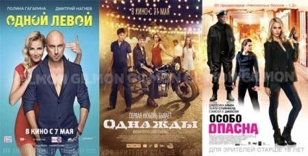 Два билета в кино по цене одного в кинотеатре Nikacinema 3D центра семейных развлечений Nikaland.